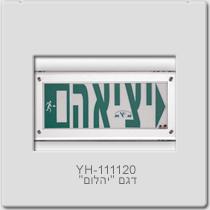 יהלום 111120