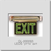 """דגם """"גלילון"""" LEDS"""