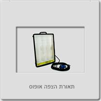 תאורת הצפה אופוס 3x36W